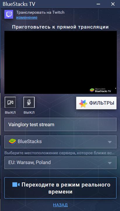 эмулятор Android на ПК