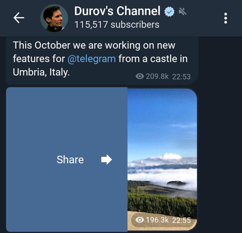 Telegram X на Android