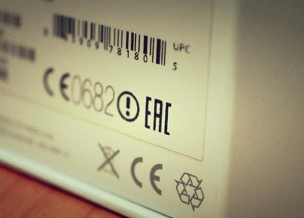 EAC сертификация