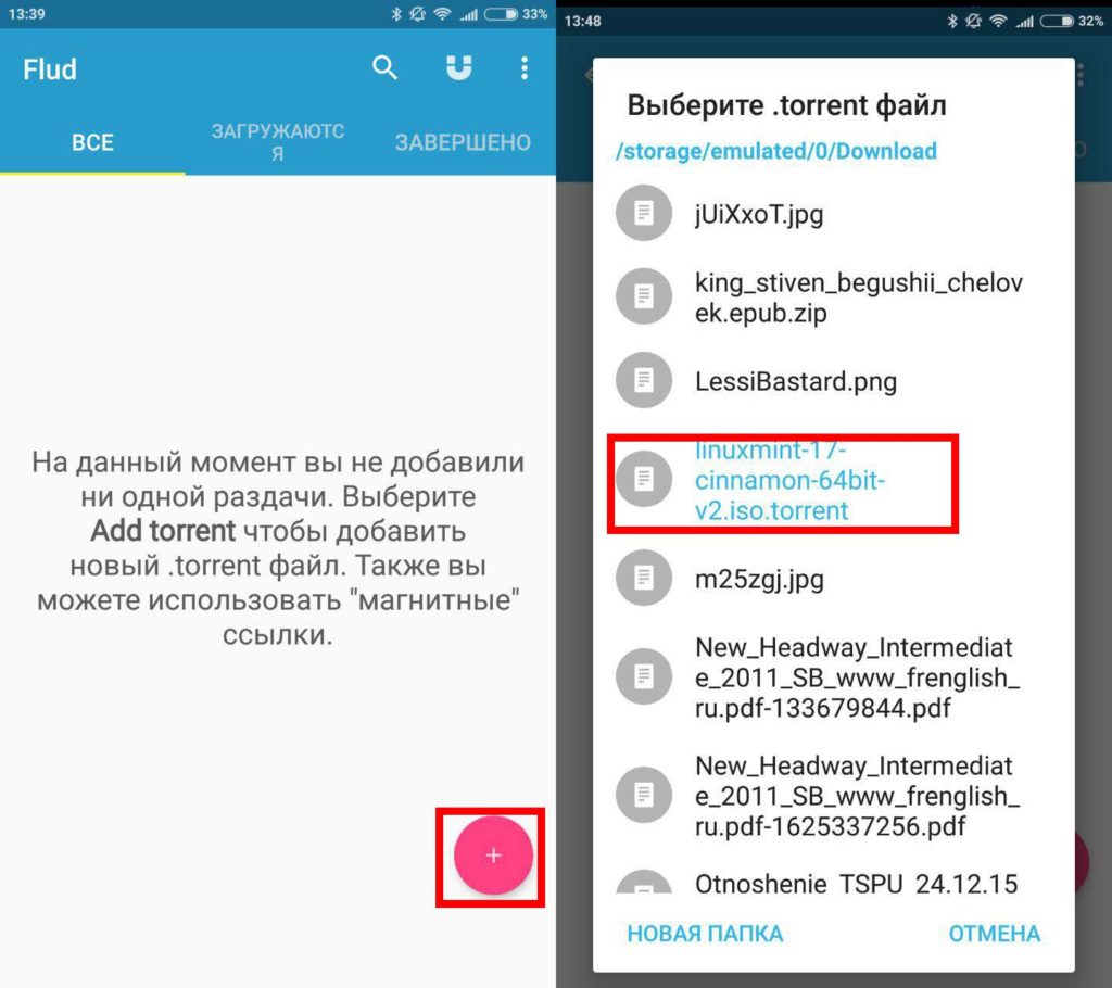 The best torrent for android