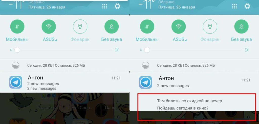 Быстрые сообщения Xiaomi