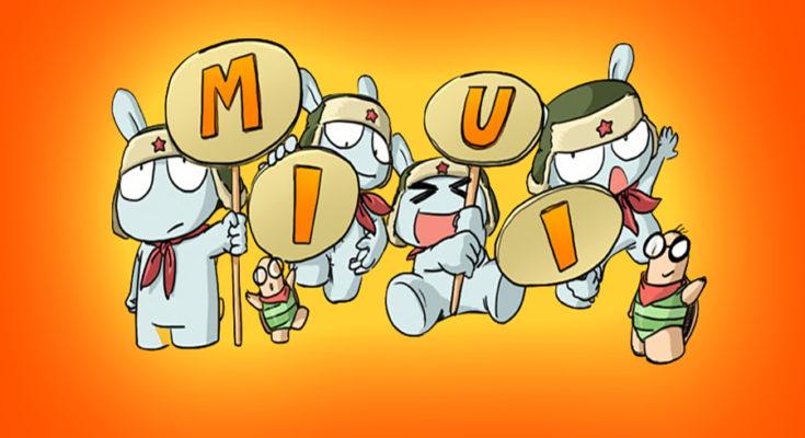 Секреты прошивки и аппаратов Xiaomi