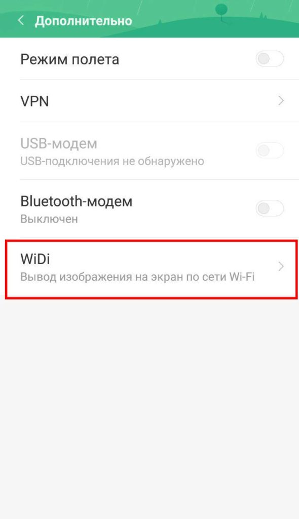 Беспроводной экран Xiaomi